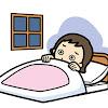 Obat Untuk Penderita Insomnia Yang Alami Murah Dan Manjur