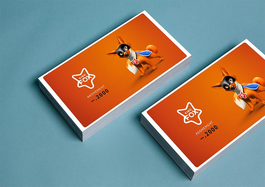 разработка логотипа и фирменного стиля, кинотеатр Kinofox