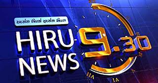 Hiru 9.30pm News 19.05.2018 Hiru Tv
