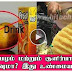 MUST WATCH FOR ALL PEOPLES FRUIT LOVERS | ANDROID SUPERSTARS