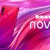 مراجعة لهاتف هواوي نوفا Huawei nova 4
