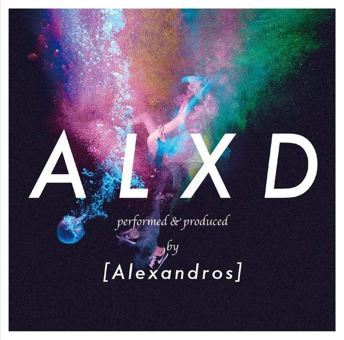 alexandros alxd rar