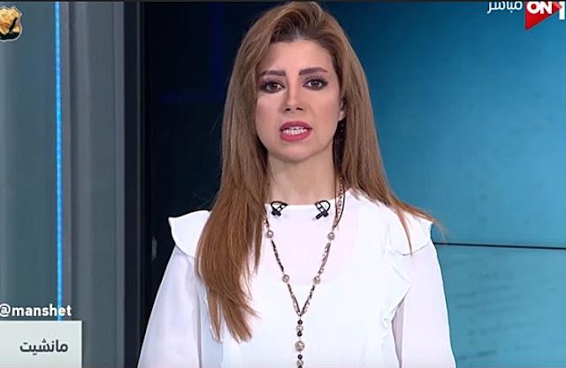 برنامج مانشيت 12/2/2018 رانيا هاشم مانشيت حلقة الاثنين 12/2