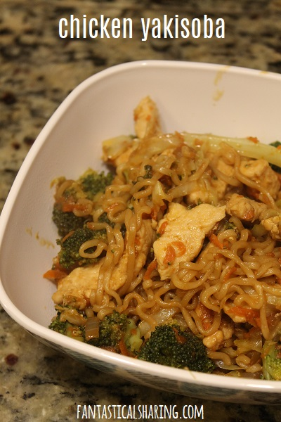 Chicken Yakisoba #recipe #maindish #chicken #ramen #yakisoba #pasta