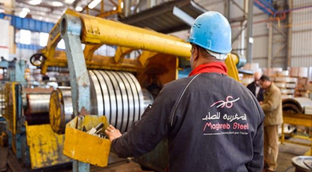 توظيف تقنيين و مسؤولين بالشركة المغربية للصلب و الحديد Maghreb Steel
