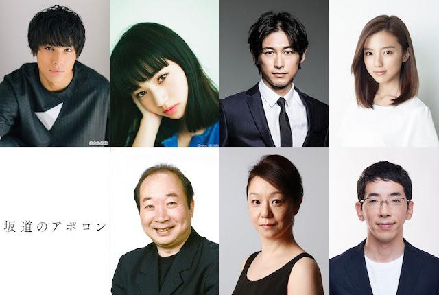 Filme de Sakamichi no Apollon ganha teaser