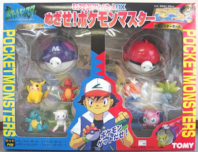 Magikarp Pokemon Figure Tomy Monster Collection DX set