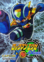 Rockman.EXE Axess Episode 1 - 51