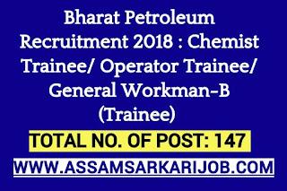 harat Petroleum Recruitment 2018 : Chemist Trainee/ Operator Trainee/ General Workman-B (Trainee) [147 Posts]