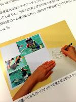 資格講習初級の写真2