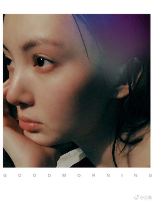 Gina Jin Tangren Chinese Entertainment Shanghai