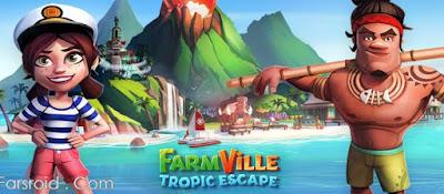 FarmVille: Tropic Escape Mod Apk Download