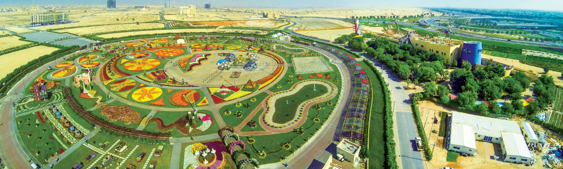 Recreation and Lifestyle in Remraam Dubailand