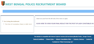 West Bengal Lady Police Constable Final Result 2018 Released