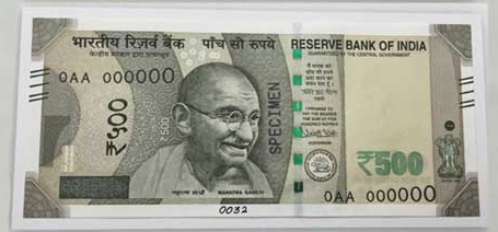 New Rs. 500 Note