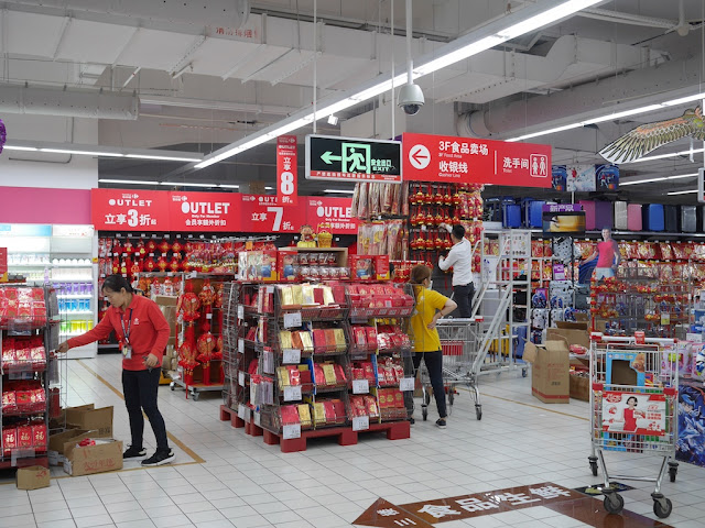 Spring Festival items for sale at a Carrefour in Zhongshan