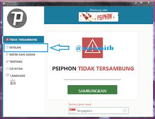 Psiphon3_1