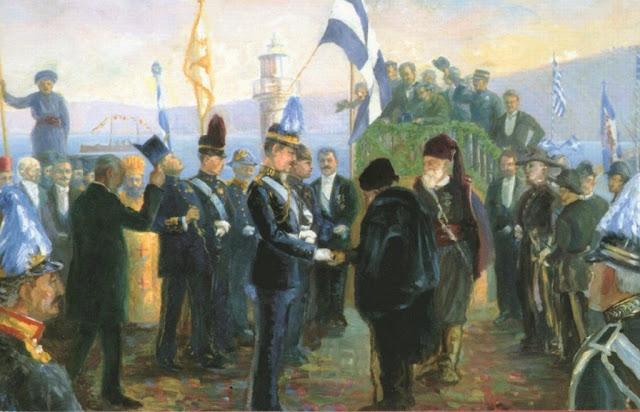 1η Δεκεμβρίου 1913: Η Ένωση της Κρήτης με την Ελλάδα (σπάνιο βίντεο)