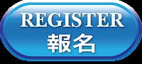 http://events.constantcontact.com/register/event?llr=hz5e7sdab&oeidk=a07efavx3q4865a736e
