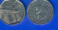 5 cents - Cuban Convertible Peso - CUC