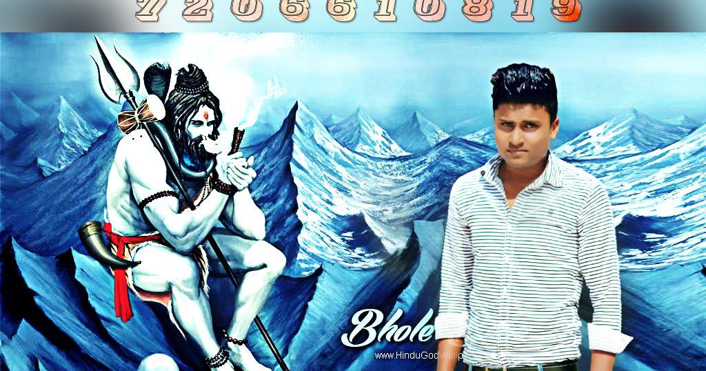 Dangerous Bhola Vol  1- Dj Neeraj NR ~ Saini Music