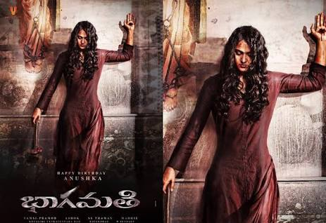 "South Superstar Anushka shetty's  ""Bhagmati"" Trailer is out"