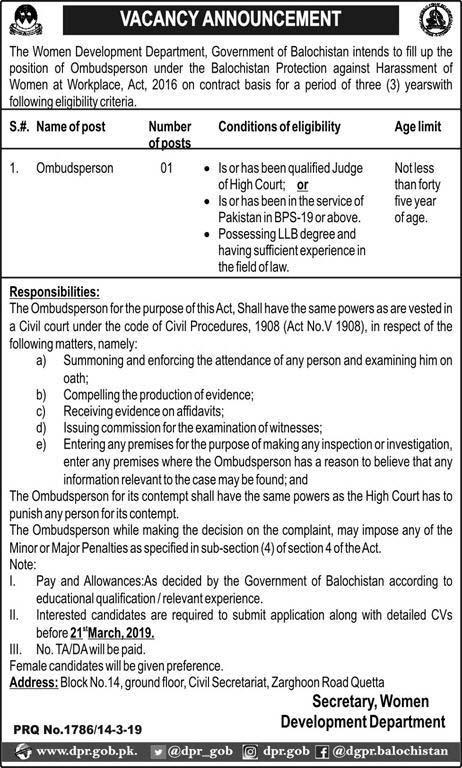 Ombudsperson Jobs in Women Development Department Quetta 2019