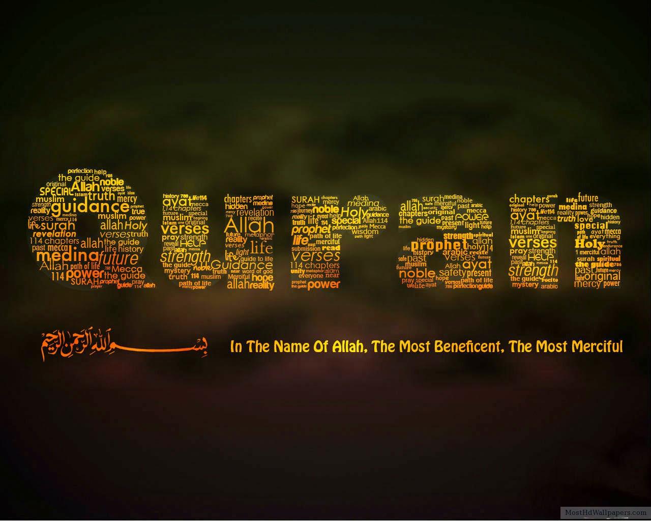 Abdur-Rahman as-Sudais Quran Downloads - QuranicAudio.com