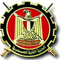 الكلية الفنية العسكرية