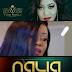 AUDIO | Vera Sidika - Nalia | Mp3 Download