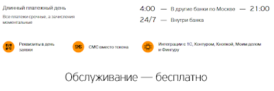 Регистрация ип расчетный счет в москве бухгалтерия детских садов пушкино