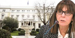 Στην ενότητα που συμβολίζει το πρόσωπο της νέας Προέδρου της Δημοκρατίας Αικατερίνης Σακελλαροπούλου αναφέρθηκε ο Κυριάκος Μητσοτάκης στη δή...
