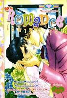 ขายการ์ตูน Romance เล่ม 145