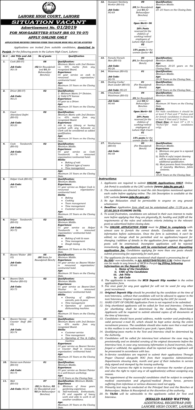 Jobs In Lahore High Court Lahore May 2019