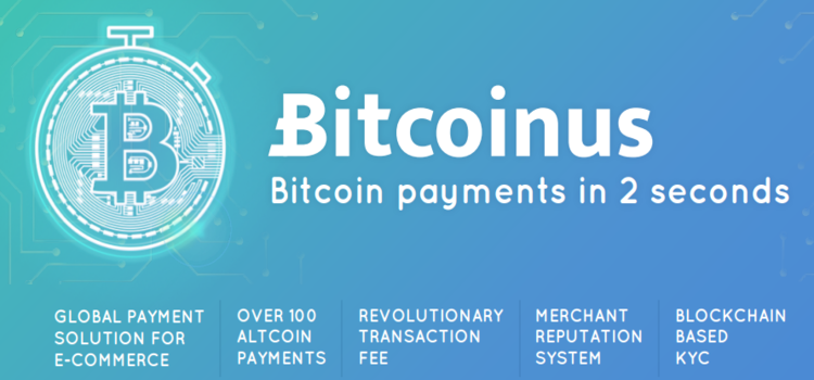 ICO Bitcoinus - Solusi Pembayaran Global Untuk E-commerce