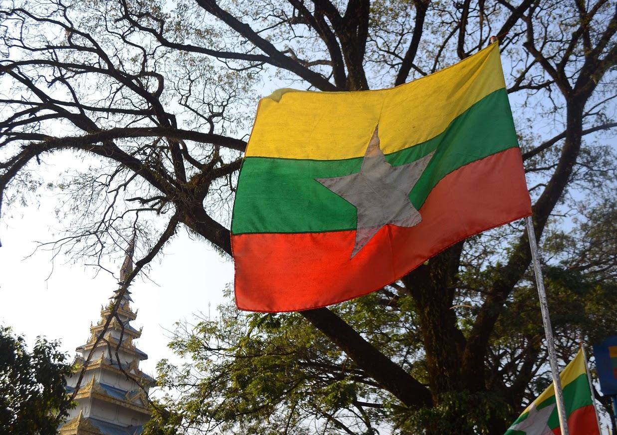 Graafix!: Myanmar Burma Flag