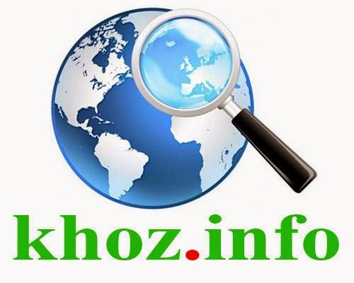 খোঁজ ডট ইনফো - khoz.info আজ থেকে ব্যবহার করুন বাংলাদেশি সার্চ ইঞ্জিন ?