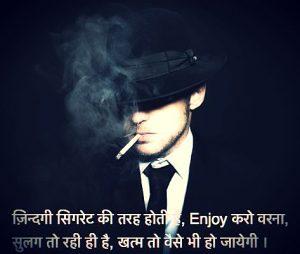 Best Attitude Shayari Hindi