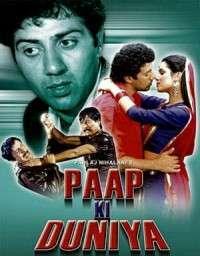 Paap Ki Duniya (1988)