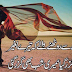 Heart Touching Poetry of Love