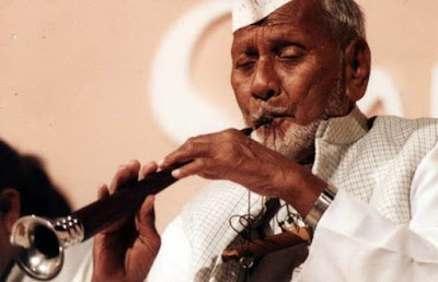 Swathi Sangeetha Puraskaram (Kerala State Award For Musicians)