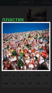 до самого горизонта лежит мусор из пластика