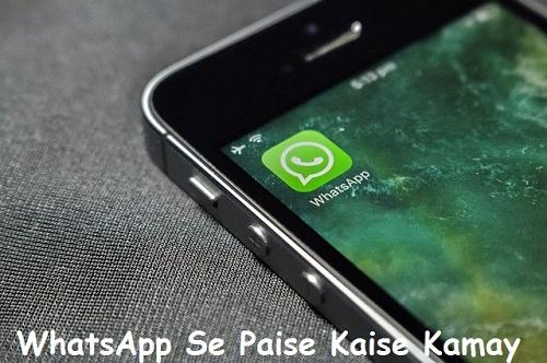 WhatsApp Se Paise Kaise Kamay
