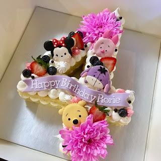 Number 4 Naked Cake