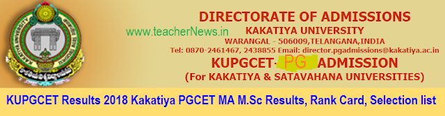 KU PGCET Hall tickets 2018- Download KUCET Exam Dates, Hall ticket