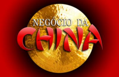 Negócio da China estreia na Globo (foto: divulgação)