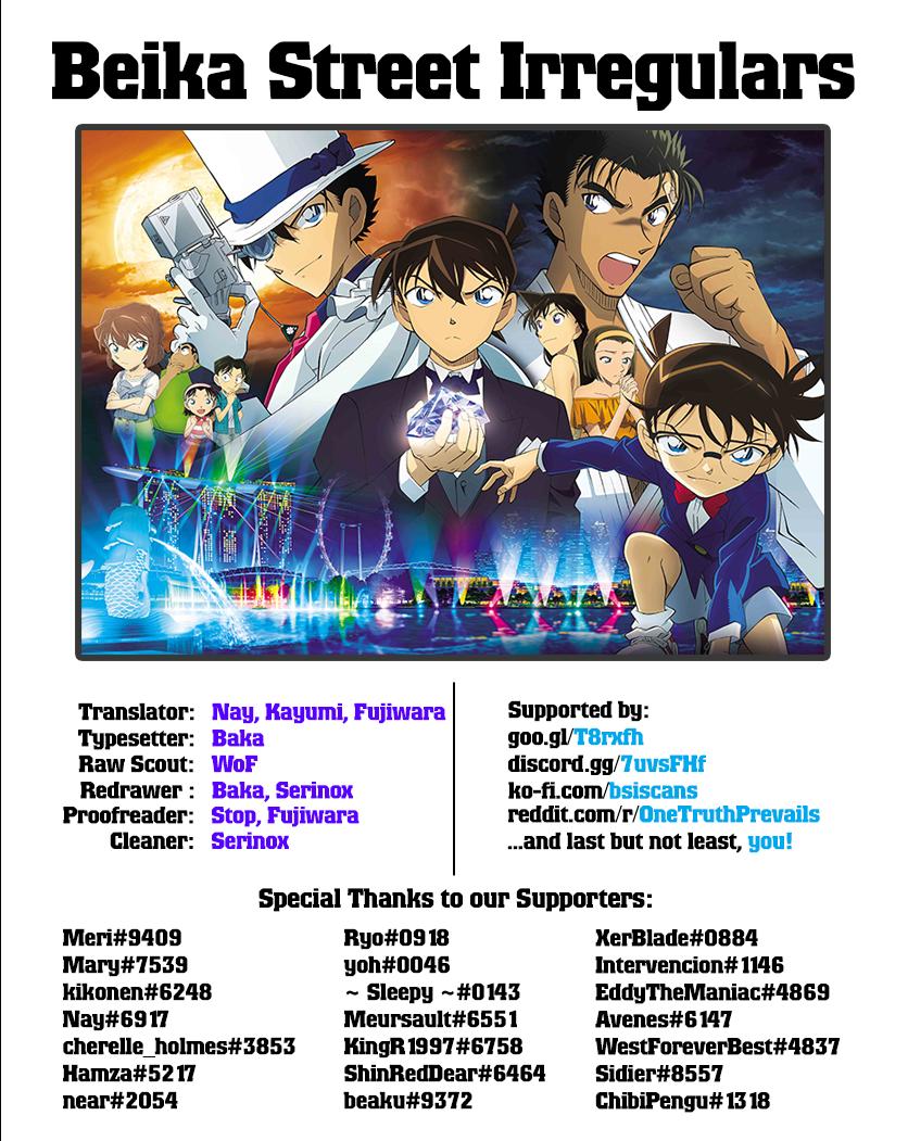 Detective Conan Chapter 1032 - MangaLeer.Com