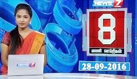 News @ 8PM | 28.09.16 | News7 Tamil