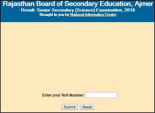 Rajasthan Board 10 th Result-RBSE 10th Result कैसे देखे