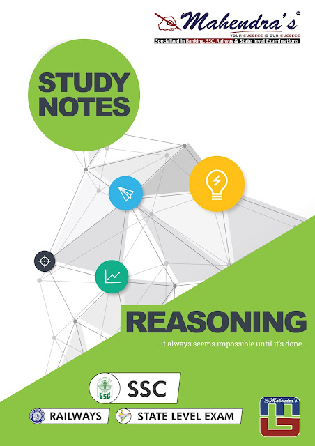 Reasoning Ability : Study Notes For SSC CHSL Exam | 08.02.18